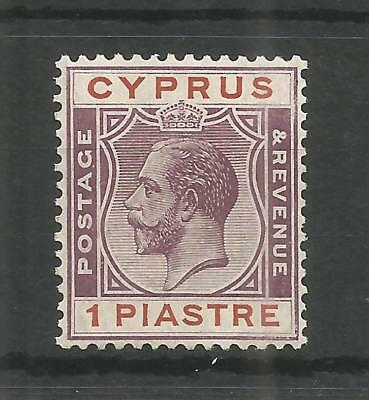 CYPRUS 1924 GEORGE 5TH 1pi PURPLE & CHESTNUT SG,106 M/MINT LOT 2022B