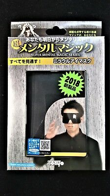 Tenyo T-279 Miracle Blindfold 2018 Magic Trick Japan d/l English Instructions