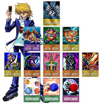 YUGIOH ORICA 12x-SET: JOEY WHEELER | Anime Custom Cards Yu-Gi-Oh! Red Eyes Jinzo
