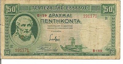 Greece, 50 Drachmai, P#107, 1939