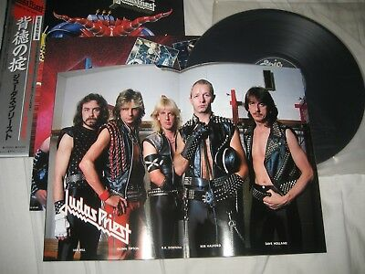 Judas Priest - mint LP Silver OBI with  BOOKLET Defenders of the Faith Japan