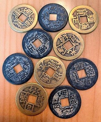 Ten (10) pieces Chinese Brass Coin Qing Dynasty Antique Vintage Currency Cash