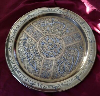 Vintage Islamic Persian Middle Eastern Brass Copper & Silvertone Charger/plate