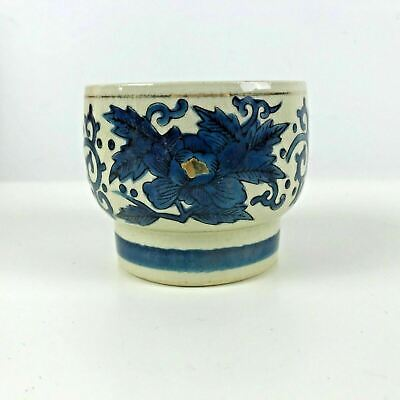 Antique Japanese Small Cup Bowl