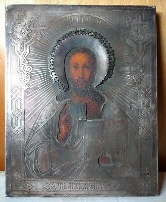 Antique Russian Imperial  Orthodox Church Icon Christ Pantokrator 84 Silver 1882