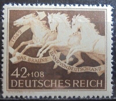 GERMANY THIRD REICH 1942 Brown Ribbon of Germany MNH