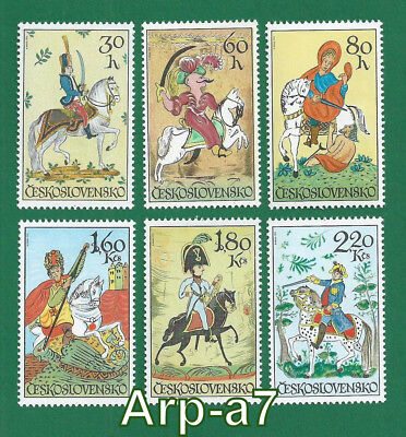 Czechoslovakia 1945-1992 series of stamps Mi: 2097/2102 MNH ** 1972 Riding