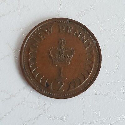 1971 - 1/2p  HALF NEW PENNY COIN - ELIZABETH II - UK