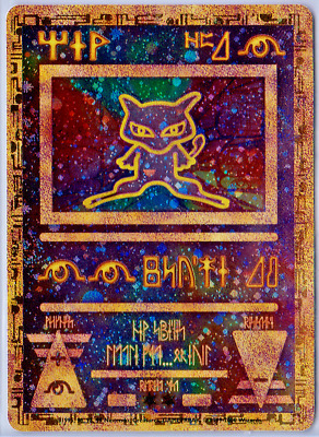 Pokemon - 2000 Ancient Mew Movie Promo - Mint in Toploader - Free & Fast Postage