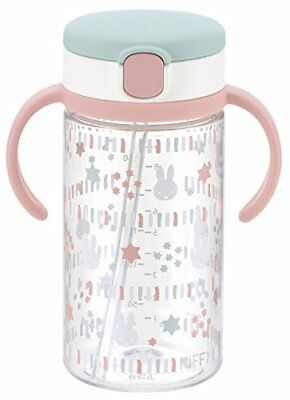 Kitchenware Richell Miffy outdoor straw mug 320ml SB