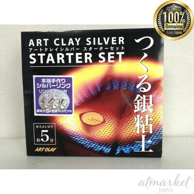 Art Clay Silver A-0188Z-SM Starter Set silver 5g Increment Ring Mold Recipe NEW