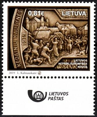 LITHUANIA 2019-04 Fight for Independence. History War Medal. LOGO-Margin, MNH