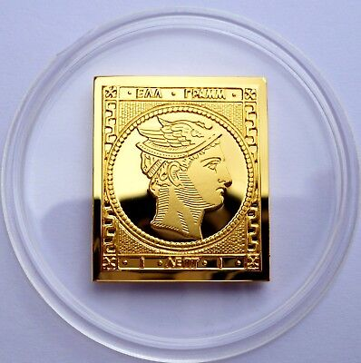 Greece 1 Lepton Stamp 1861 24 Kt Gold Plated on Silver - Proof Rare