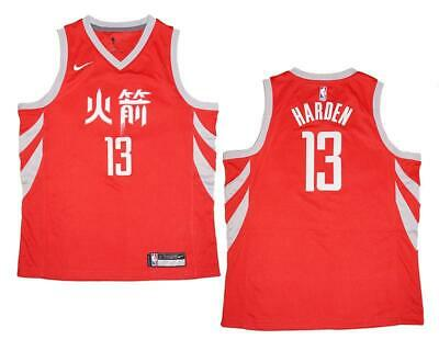 Youth Nike NBA Houston Rockets  13 James Harden Red Swingman Jersey Icon  Edition d745078cd
