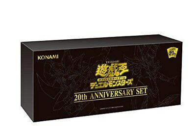 KONAMI Yugioh Ogu CG1586 Duel Monsters 20th ANNIVERSARY SET genuine from JAPAN