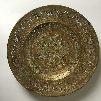 Antique 19th Century Islamic Persian Qajar Metalwork Art Fine detail engraving