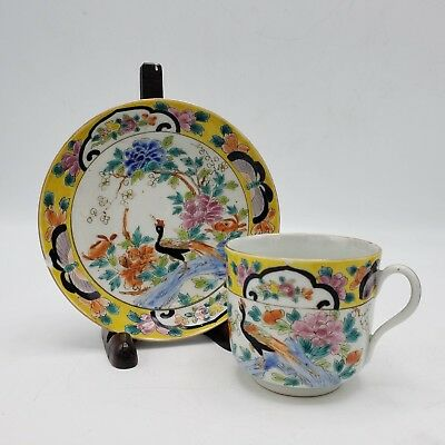 Antique Signed Brightly Colored Chinese Teacup & Saucer w/ Bird Design