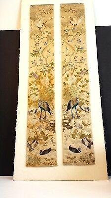 2 ANTIQUE 19th/ 20th c. QING CHINESE EMBROIDERED SILK SLEEVE BANDS EMBROIDERY