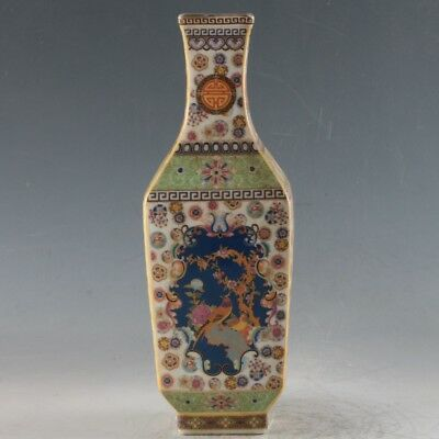 Chinese Enamel Porcelain Hand Painted Vase Made During The Qianlong Period