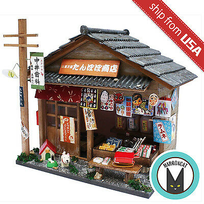 Billy Japan Doll House Handmade Diy Kit Japanese Retro Mom And Pop