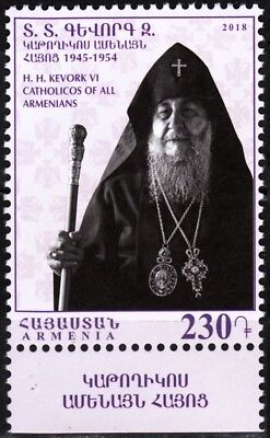 ARMENIA 2018-23 Relgion: Catholikos Kevork VI, MNH