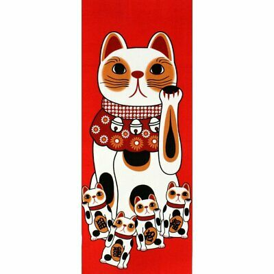 TENUGUI Japanese Cotton Fabric Hand Towel MADE IN JAPAN 90X35cm Lucky Cat Red