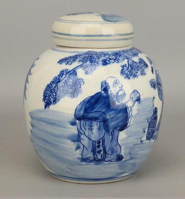China Old Hand Made Blue And White Hand Painted Chinese Porcelain Pot