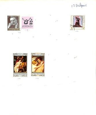 [OP8323] Bulgaria lot of stamps on 12 pages - see photos on description