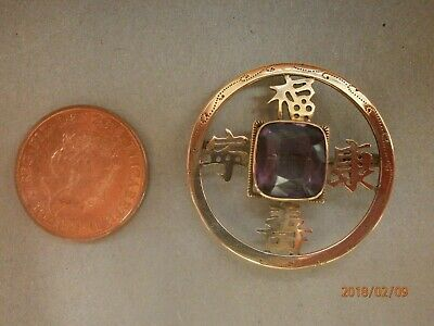 18ct.Gold and Amethyst Brooch