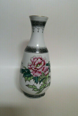 Vintage Chinese Porcelain Small Vase Made In Liling