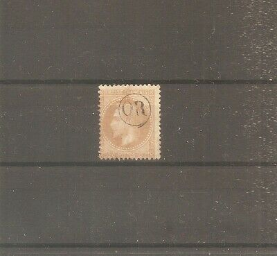 Timbre France Frankreich N°28B Oblitere Used Or