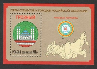 Russia 2018 Chechen City Coat Of Arms Souvenir Sheet Of 1 Stamp Mint Mnh Unused