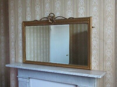 Large Antique Gold Effect Ornate Wall Mirror