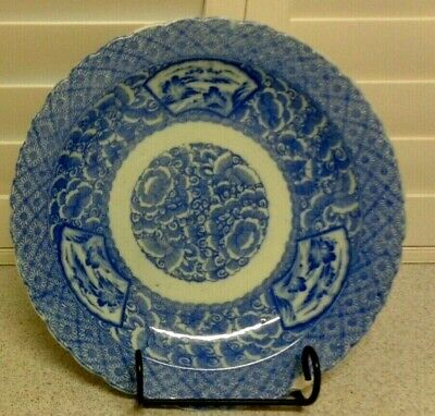 ANTIQUE LARGE HEAVY  ORIENTAL BLUE AND WHITE ANTIQUE Plate 16 wide