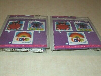 Latch Hook Kits x 2 - Butterfly and Loveheart Bear - New