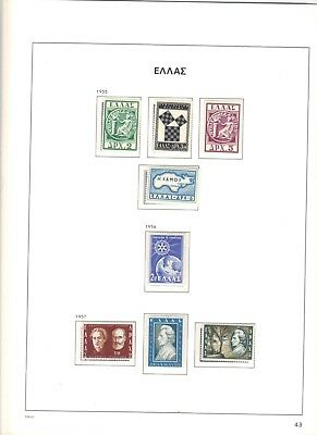 Greece  Collection Lot In Unhinged Album