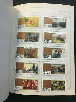 CJ39) Russia 1858 - 1980 mint & used collection