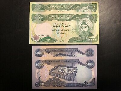 30,000 NEW IRAQI DINAR (2x10,000 AND 2x5,000 NOTES), UNCIRCULATED CBI CURRENCY