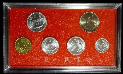 1991 CHINA Uncirculated Mint Coin Set - 6 Coins in Red Packing Green Box!