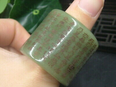Antique Chinese Celadon Nephrite Hetian Jade Archer's Thumb Diamond Sutras
