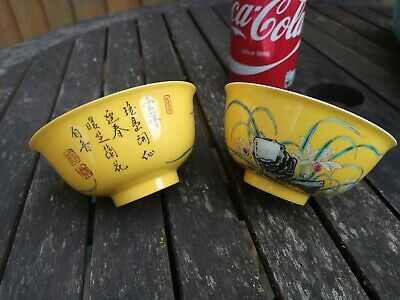 PAIR Chinese Porcelain Famille Rose yellow bowls hand painted