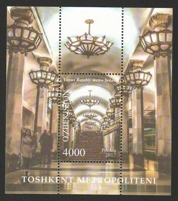 Uzbekistan 2017 Tashkent Railroad Station Souvenir Sheet Of 1 Stamp In Mint Mnh
