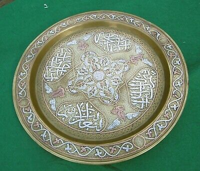 Antique brass silver middle eastern islamic charger, tray ,bowl