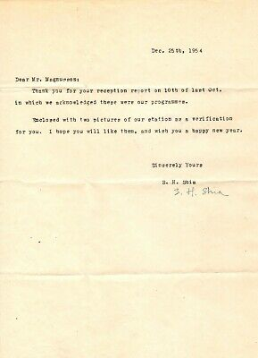 Super Rare 1954 SWBC QSL Letter - Voice of Righteousness - Taipei, Taiwan