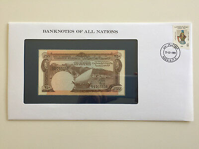 Banknotes of All Nations - Yemen P.D.R. 250 Fils UNC