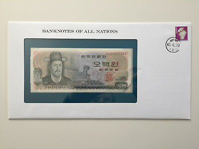 Banknotes of All Nations - South Korea 500 Won UNC