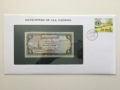 Banknotes of All Nations - North Yemen - 1 Rial - UNC