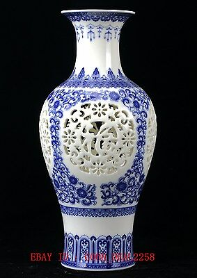 Chinese Blue & white Porcelain Handmade Hollow  Vase W Qianlong Mark /CQLK12