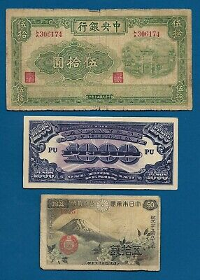 WW2 China 50 Yuan 1941 P-242, Philippines Japan Occ 1000 Pesos, 50 Sen Fuji P-58