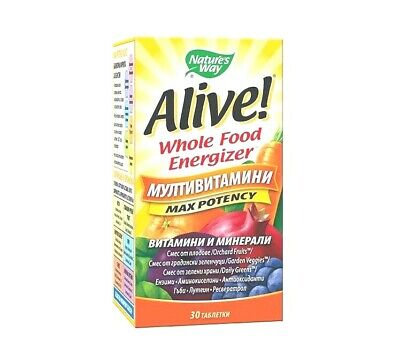 MULTIVITAMINS ALIVE MAX POTENCY x30 tablets - NATURE`S WAY